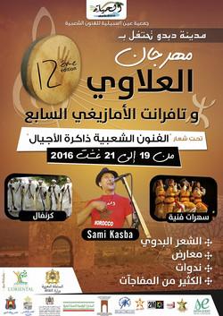 festival AAlaoui Maroc Debdou
