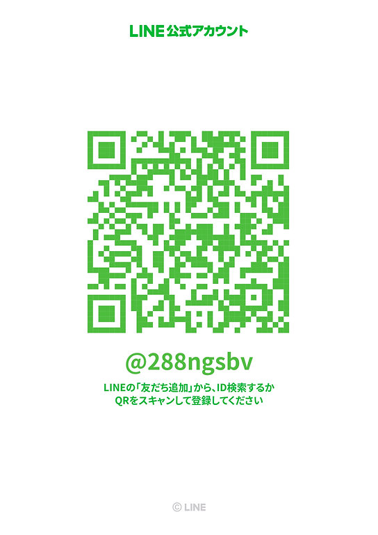 LINE店舗 QRコード_page-0001 (1).jpg