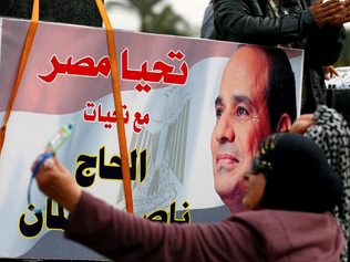 How Sisi's Backers are Planning to Change Egypt's Constitution