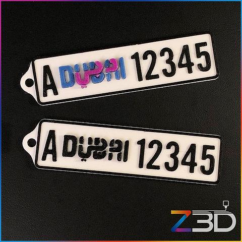 Custom Dubai Number Plate Keychain Starting From