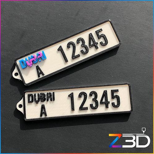 Dubai number plate keychain