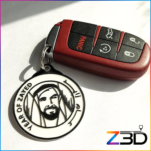 Year of zayed 3d printed keychain by Z3D