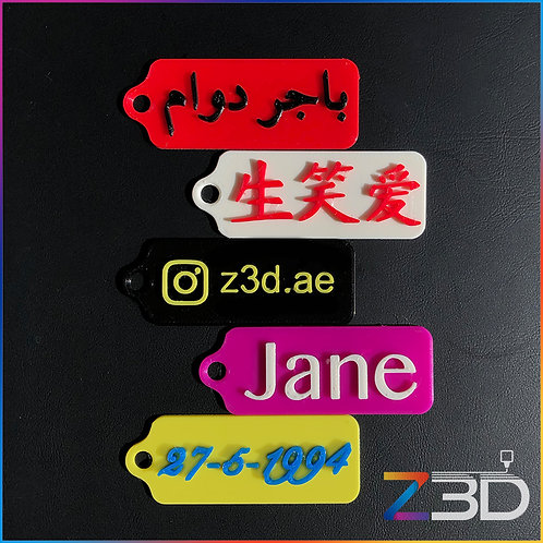 Custom keychain z3d design