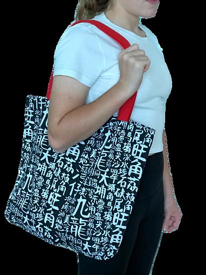 Printed 'Characters' tote bag