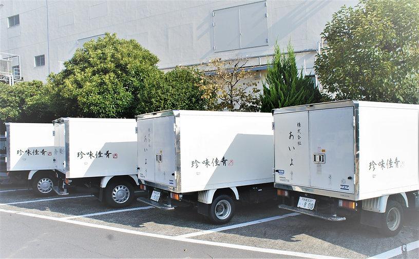 冷凍車.JPG