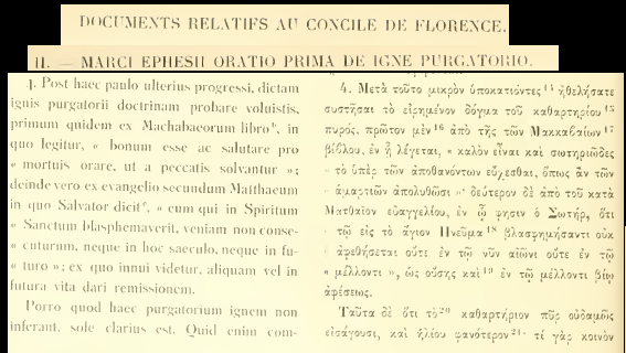 MARK OF EPHESUS PATROLOGIA PRAYERS FOR T