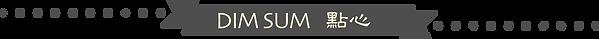 DimSUm Banner.png
