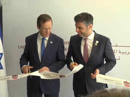 Ambassade van de Verenigde Arabische Emiraten in Tel Aviv door president Herzog officieel geopend