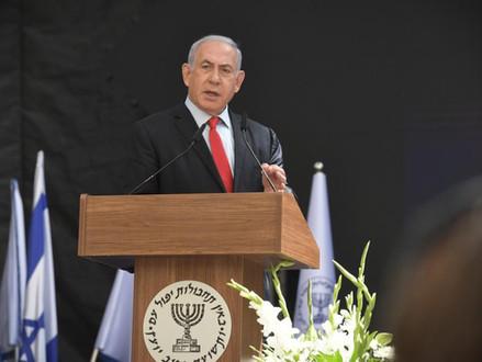 """Netanyahu: """"we zullen voorkomen dat Iran zichzelf bewapent met kernwapens"""""""