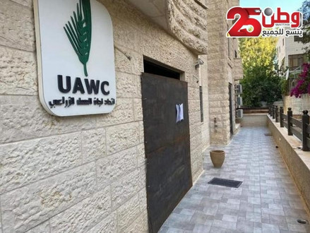 IDF heeft vanmorgen inval gedaan bij de door Nederland gesubsidieerde UAWC en 12 mensen opgepakt