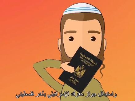"""Video van Hezbollah om Israëlis op een komische wijze """"te helpen het land te verlaten"""""""
