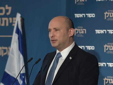 """Premier Bennett tijdens conferentie op de Golan: """"dit is het landschap van ons thuisland"""""""