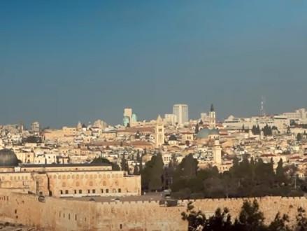 Reis terug in de tijd naar de stad van David