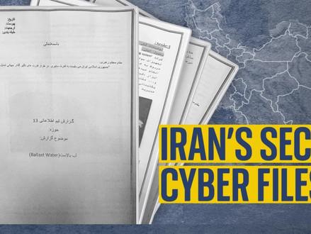Documenten met geheime plannen van Iran voor cyberaanvallen onthuld door Sky News