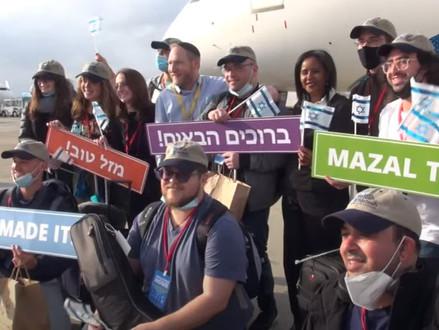 Immigratie naar Israël dit jaar al 31% hoger dan in 2020