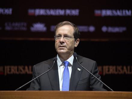 """President Herzog: """"Iran maakt misbruik van de passiviteit van de wereld"""""""