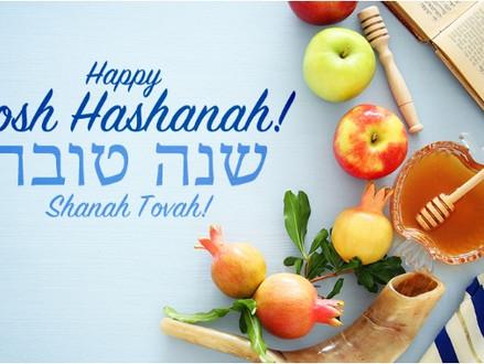 Shana Tova, een heel goed en gezond Joods nieuwjaar