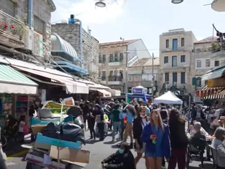 Loop met ons mee over de Mahane Yehuda markt in Jeruzalem