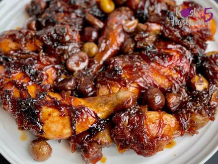 Nieuw koosjer recept  - kip met ui, honing en kastanje
