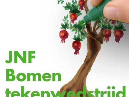 Tekenwedstrijd van JNF Nederland. Doe mee!