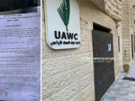 Meer nieuws over UAWC waar 12 medewerkers door IDF zijn gearresteerd en kantoor is gesloten