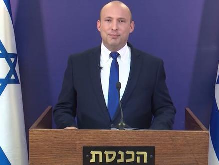 """Premier Bennett tegen Hamas """"ons geduld raakt op""""; enkele importbeperkingen Gaza opgeheven"""
