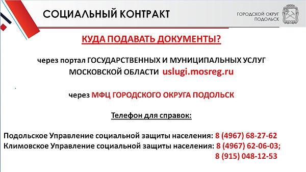 Скриншот 06-08-2021 132118.jpg