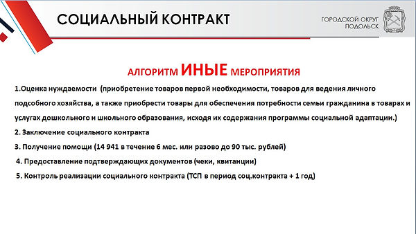 Скриншот 06-08-2021 132033.jpg