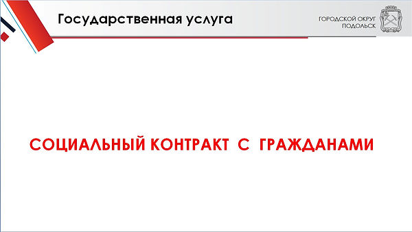 Скриншот 06-08-2021 131749.jpg
