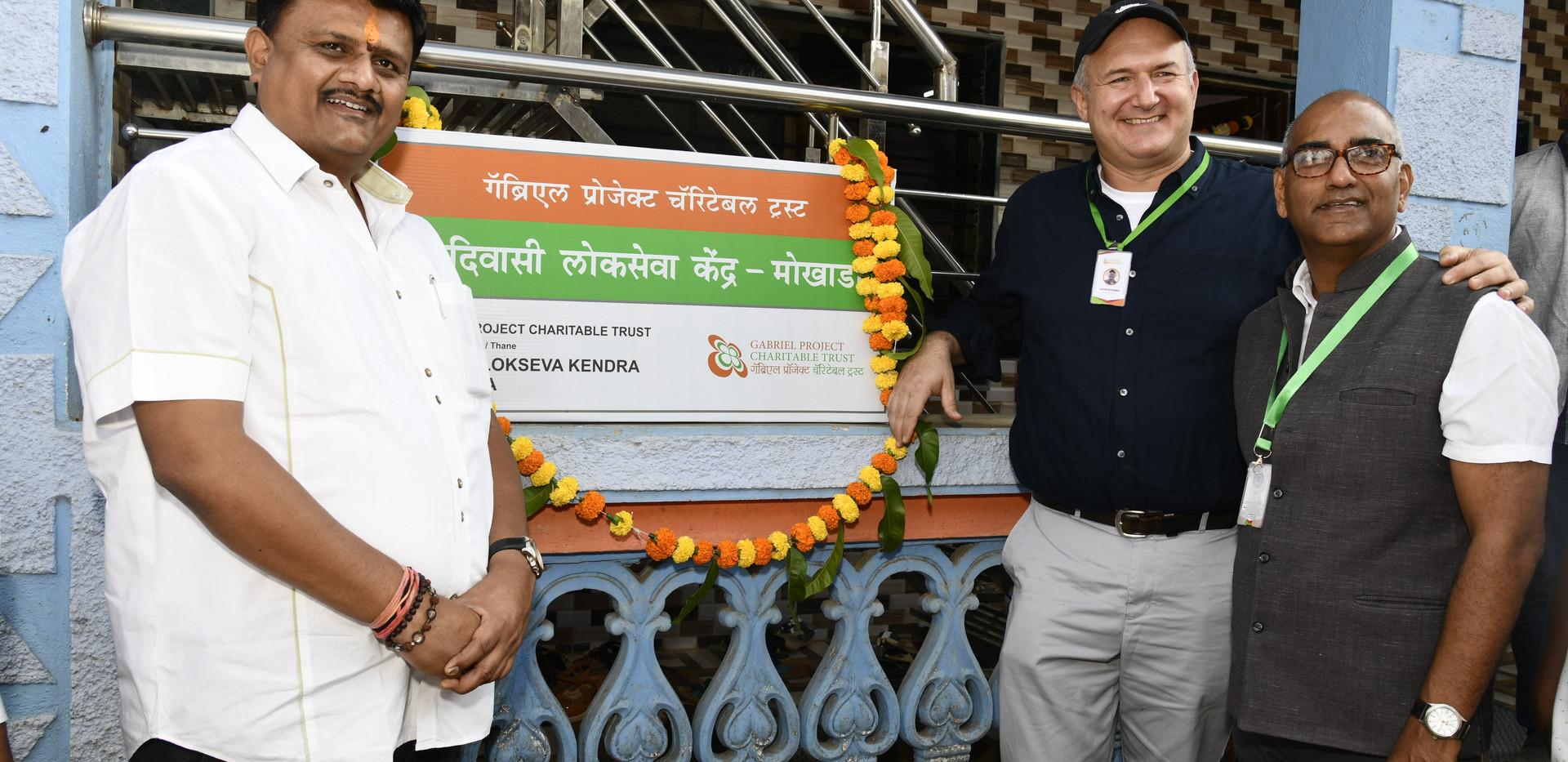 mokhada center opeining 1.jpg