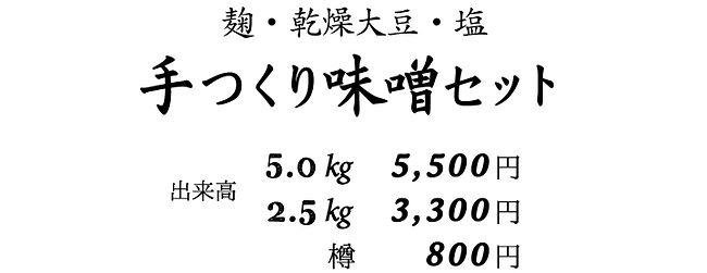 oshinagaki_02.jpg