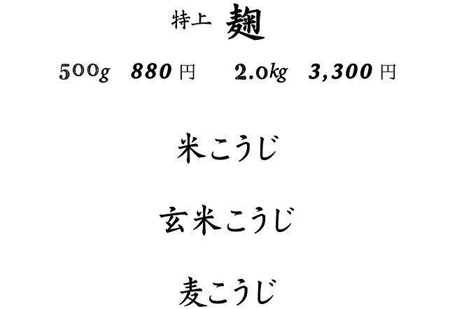oshinagaki_04.jpg