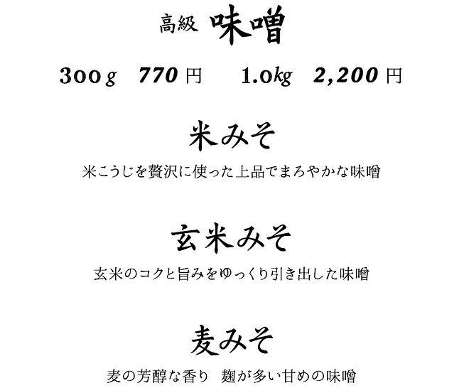 oshinagaki_03.jpg