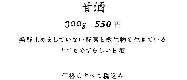 oshinagaki_06.jpg