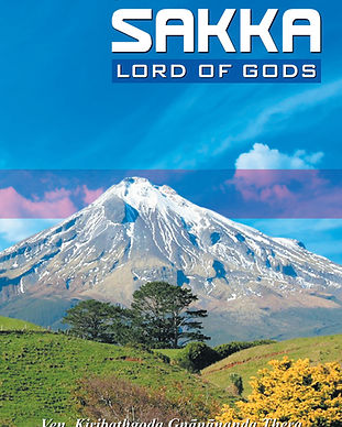 Eng-ST-03 Stories of Sakka - Lord of God