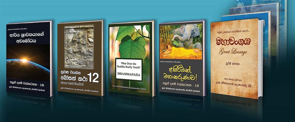 Book-publications-1.jpg