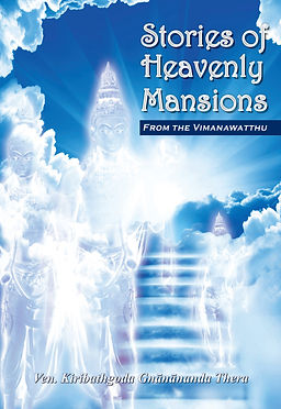 Eng-ST-02 Stories of Heavenly Mansions.j