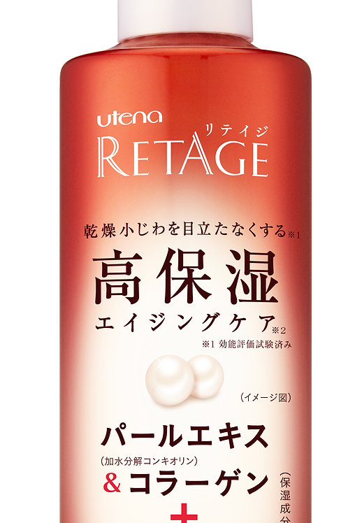 Retage 多功能抗老化保濕液