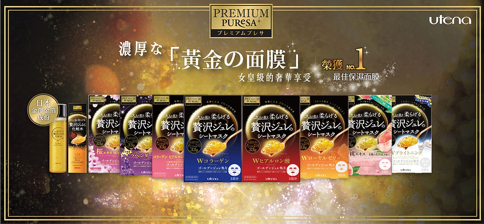 slideshow_Premium Puresa.jpg