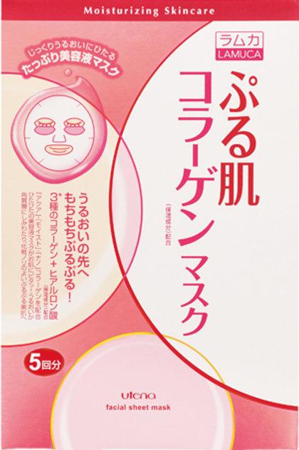 Lamuca 三重膠原蛋白面膜 (5片裝)