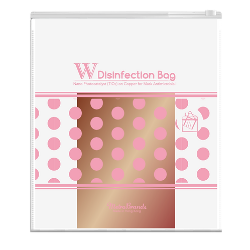 W Disinfection Bag (Pink)-Double Disinfection Tech (Nano-Photocatalyst & Copper)