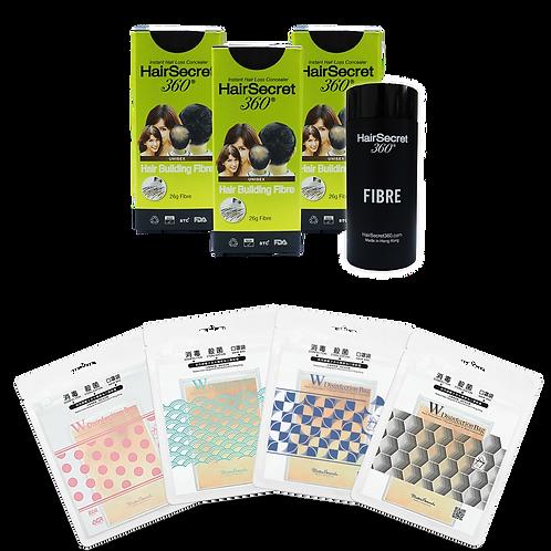 Fibre Promotion Pack 3X (26g) + W Disinfection Bag 4X