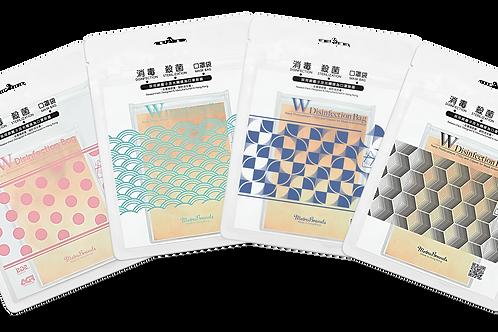 (FREE Shipping) W Disinfection Bag Bundle Set (4 PCS)
