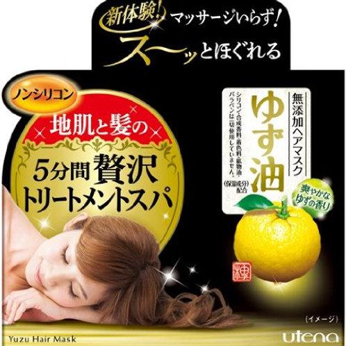 Yuzu 無添加頭髮護理柚子髮膜
