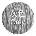 GREY colour chart.png