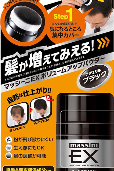 增髮纖維粉末 (自然黑)