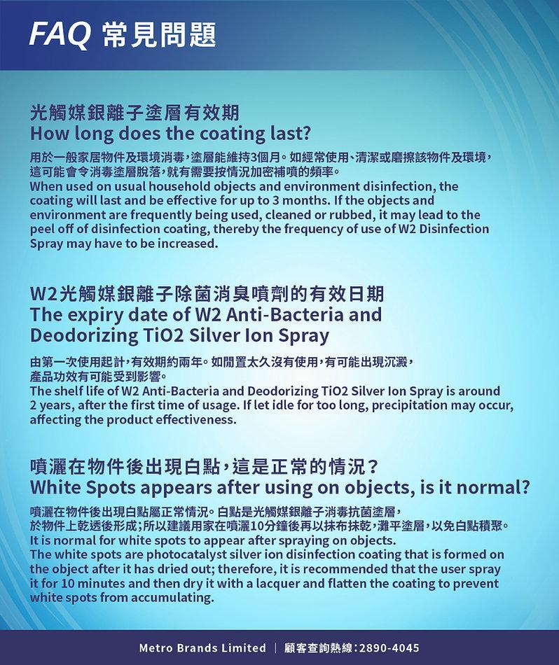 WEB_Tio2a-4-01.jpg