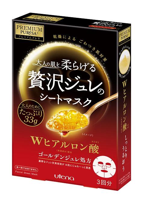 Puresa 透明質酸黃金凝膠面膜 (3片裝)