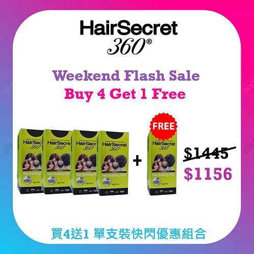 B4G1F Single Flash Promotion