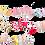 Thumbnail: 閃亮時尚指甲貼 B10-B17